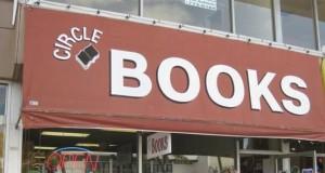 circle-books-2